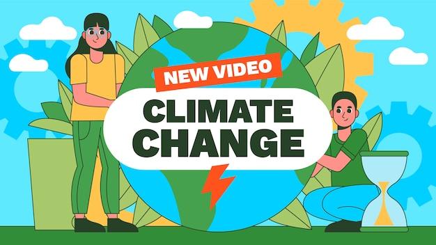 손으로 그린 평면 기후 변화 youtube 미리보기 이미지