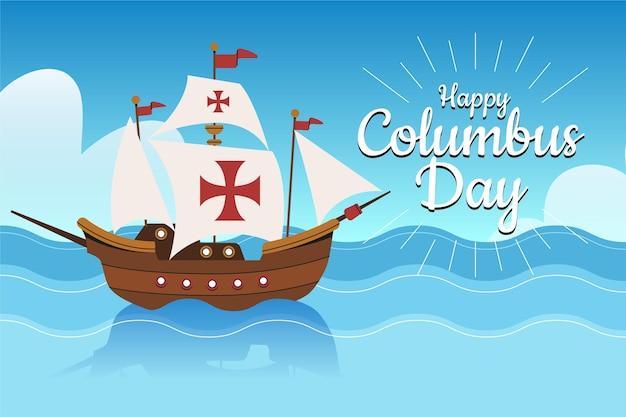 손으로 그린 평면 콜럼버스의 날 배경