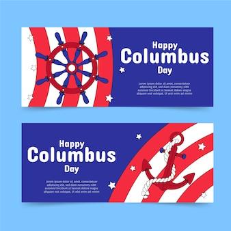 손으로 그린 플랫 콜럼버스의 날 가로 배너 세트