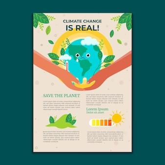 手描きのフラットなデザインの気候変動チラシ