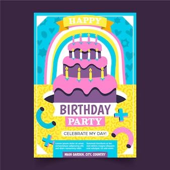 Ручной обращается плоский дизайн модное мультяшное приглашение на день рождения