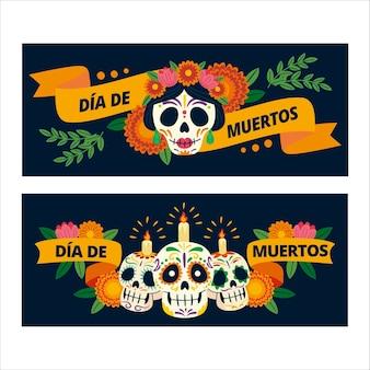 Hand drawn flat dia de muertos horizontal banners set