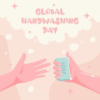 Ручной обращается плоский глобальный день мытья рук баннер
