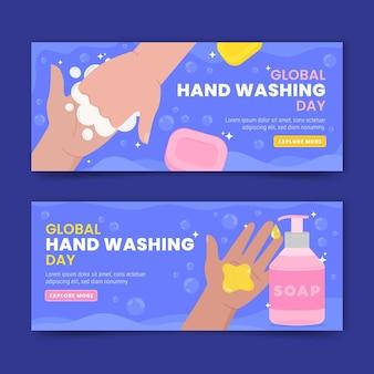 Hand drawn flat global handwashing day banners set