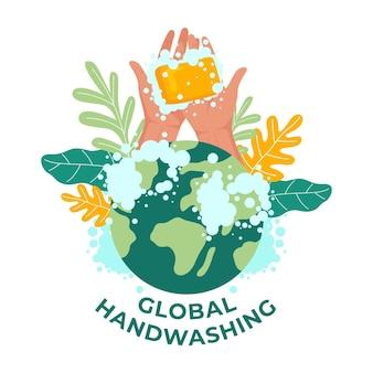手描きフラットグローバル手洗いの日のイラスト