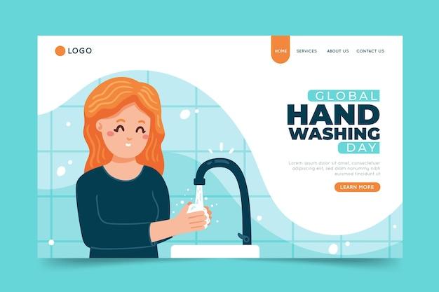 Ручной обращается плоский шаблон целевой страницы глобального дня мытья рук