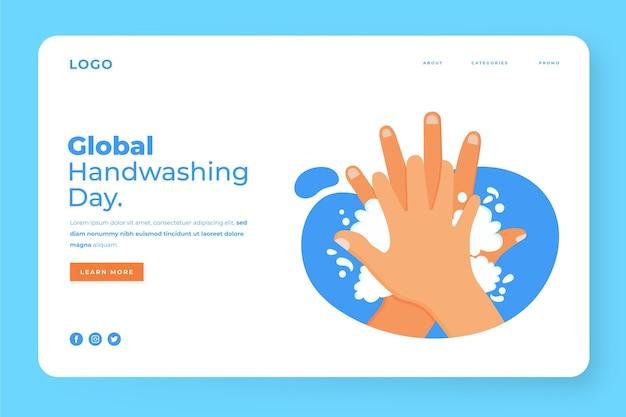 Modello di pagina di destinazione del giorno del lavaggio delle mani globale piatto disegnato a mano