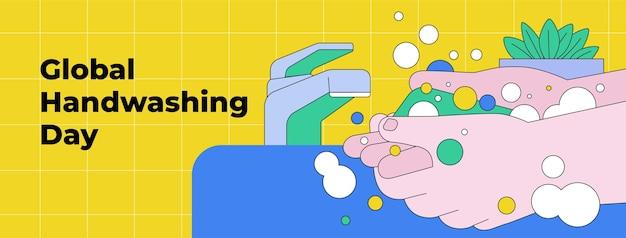 Hand drawn flat global handwashing day social media cover template