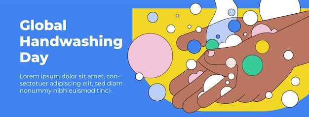 손으로 그린 플랫 글로벌 손 씻는 날 소셜 미디어 표지 템플릿