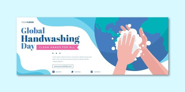 Ручной обращается плоский глобальный день мытья рук шаблон обложки в социальных сетях