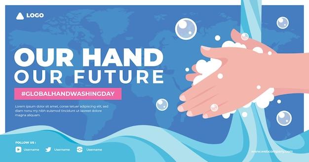Modello di post sui social media per la giornata mondiale del lavaggio delle mani piatto disegnato a mano