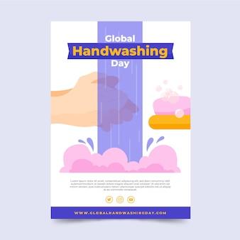 Hand drawn flat global handwashing day vertical flyer template