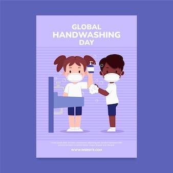 Modello di volantino verticale del giorno del lavaggio delle mani piatto globale disegnato a mano