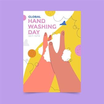 Hand drawn flat global handwashing day vertical poster template