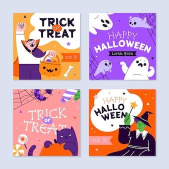 Коллекция сообщений instagram на хэллоуин