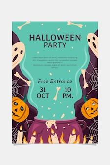 Modello di manifesto per festa di halloween piatto disegnato a mano