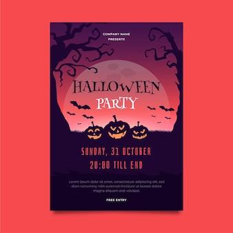 Ручной обращается плоский шаблон вертикального плаката вечеринки в честь хэллоуина