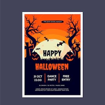 손으로 그린 평면 할로윈 파티 세로 포스터 템플릿