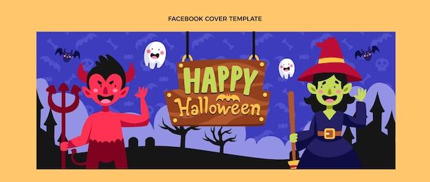 Плоский шаблон обложки для социальных сетей на хэллоуин