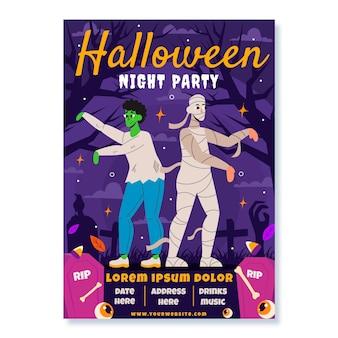 손으로 그린 평면 할로윈 세로 파티 포스터 템플릿