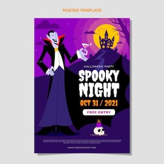 Ручной обращается плоский шаблон хэллоуина вертикальный плакат