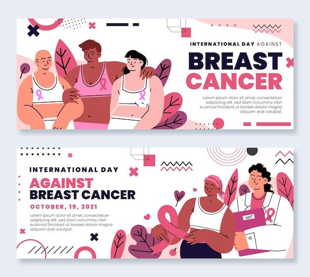유방암 가로 배너 세트에 대한 손으로 그린 플랫 국제의 날