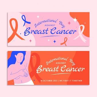 乳がんの水平バナーセットに対して手描きフラット国際日