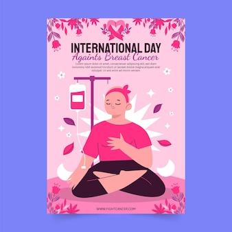 乳がん垂直チラシテンプレートに対して手描きフラット国際日