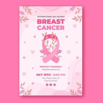 乳がん垂直ポスターテンプレートに対して手描きフラット国際日