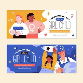 女児バナーセットの手描きフラット国際デー