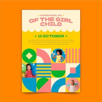 写真付きの女児ポスターテンプレートの手描きフラット国際デー