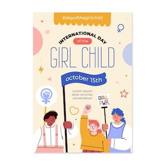 女児縦ポスターテンプレートの手描きフラット国際デー