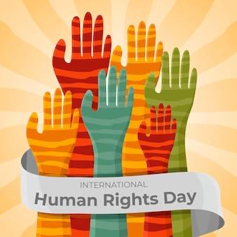 手描きフラット国際人権デーのイラスト