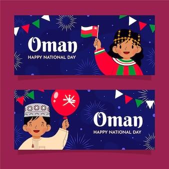 Set di bandiere orizzontali piatte disegnate a mano per la giornata nazionale dell'oman