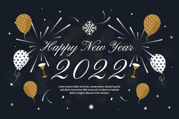 Ручной обращается плоский новогодний фон с воздушными шарами