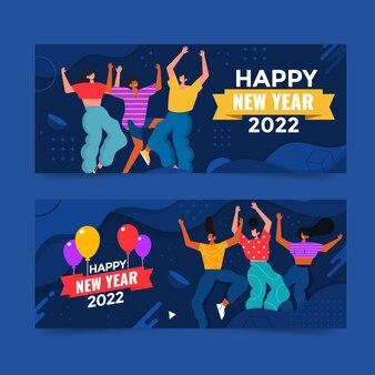 祝う人々が設定された手描きの平らな新年の水平バナー