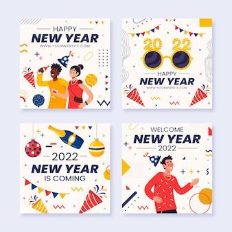 手描きフラット新年instagram投稿コレクション