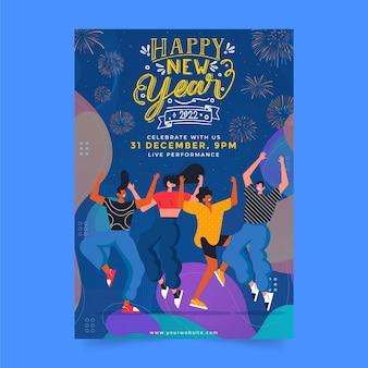 人々が踊っている手描きフラット新年垂直ポスターテンプレート