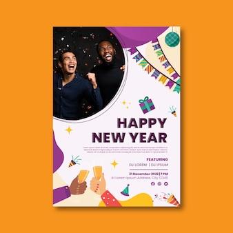 손으로 그린 평면 새해 세로 포스터 템플릿