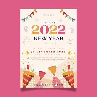 Ручной обращается плоский новогодний вертикальный шаблон плаката