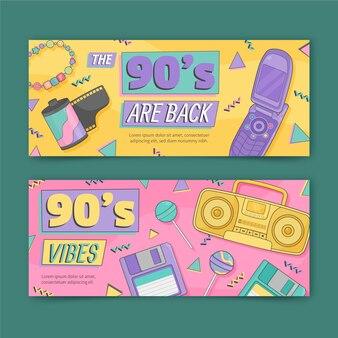 手描きのフラットノスタルジックな90年代のバナーセット