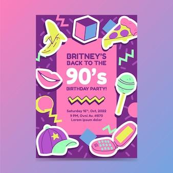 Ручной обращается плоский ностальгический шаблон приглашения на день рождения 90-х