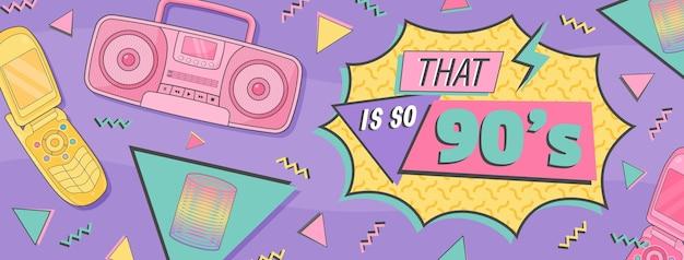 手描きのフラットノスタルジックな90年代のソーシャルメディアカバーテンプレート