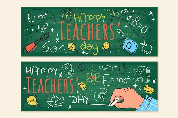 Набор рисованной плоских баннеров дня учителя