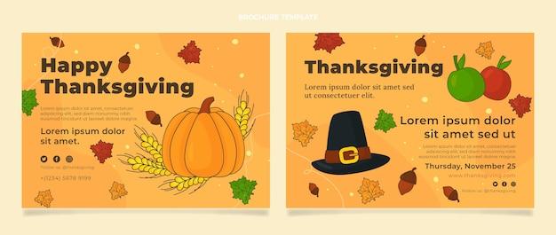 手描きフラット感謝祭パンフレットテンプレート