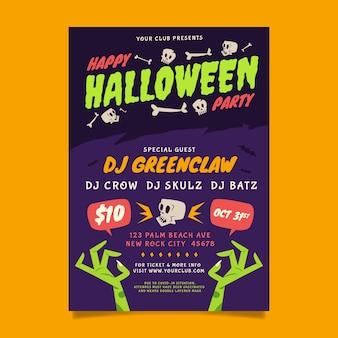 Hand drawn flat vertical halloween party flyer template