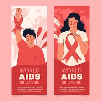 手描きのフラット垂直世界エイズデーバナーセット