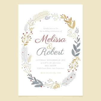 手描きの平らな冬の結婚式の招待状のテンプレート