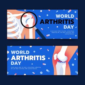 手描きフラット世界関節炎の日の水平バナーセット