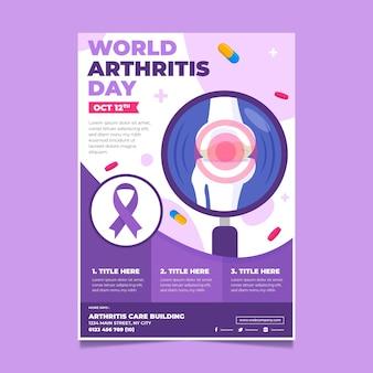 Ручной обращается плоский шаблон вертикального плаката всемирного дня артрита